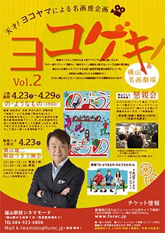 横山雄二の画像 p1_30