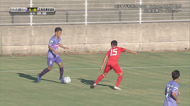 2019年8月8日(木)16:00~ 広島県高校選抜U18 vs サンフレッチェ広島F.Cユース 後半戦