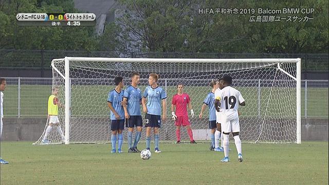 2019年8月8日(木)18:00~ U18 ライト トゥ ドリーム(ガーナ) vs シドニーFC U18(オーストラリア)後半戦