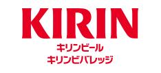 キリンビール キリンビバレッジロゴ