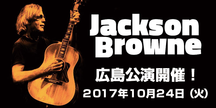 Jackson Browne 広島公演