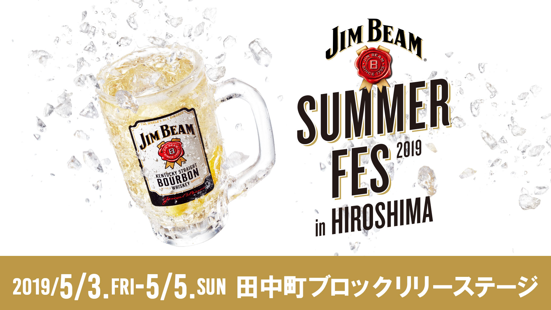 JIM BEAM SUMMER FES