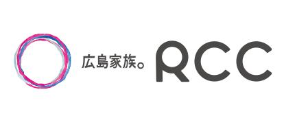 RCCトップページ | RCC中国æ